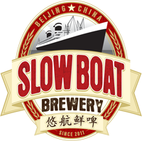 Slowboat Brewery