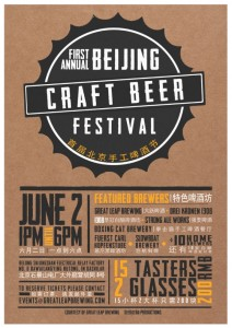 Craft Beer Festival Beijing