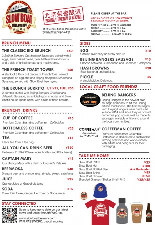 SBB_Brunch-Menu_V3_English_900px