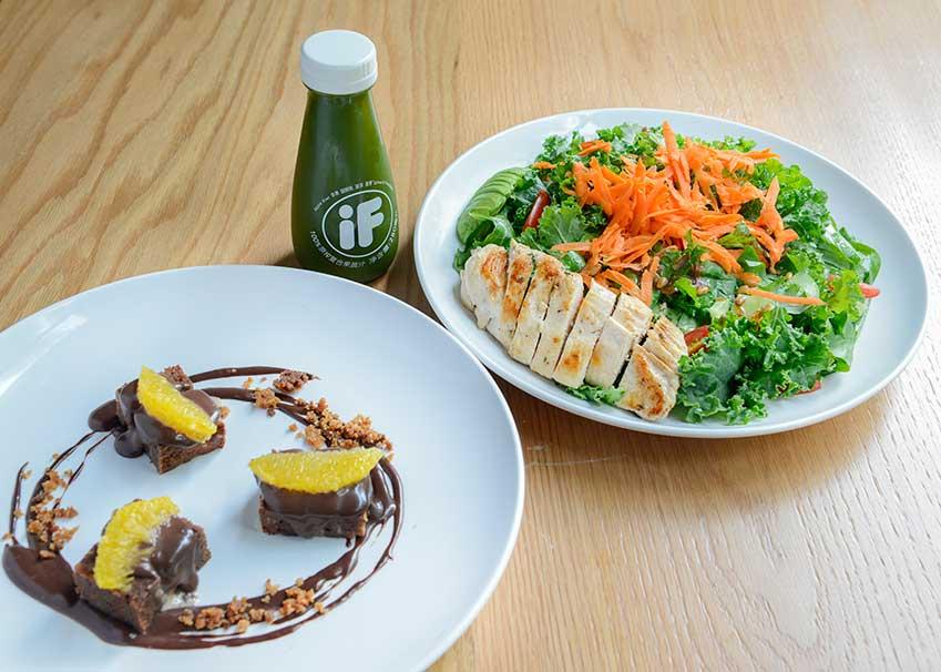 Salad Set Lunch